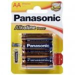 Baterii Panasonic AA